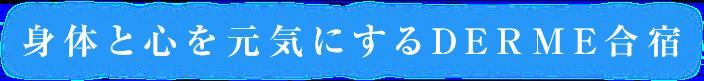 msg_4
